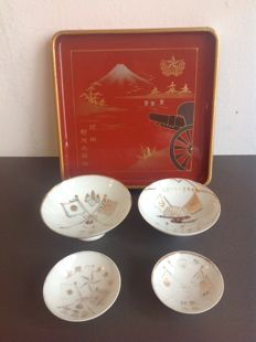 Four large Japanese Imperial Army sake commemorative dishes & hand-painted Japanese Imperial Army sake tray - images of a cannon, Mount Fuji, the rising sun flag, Imperial paulownia leaves, chrysanthemum and more