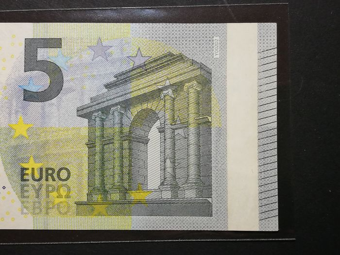 European Union - France - 5 Euro 2013 Draghi - MISPRINT - WHITE STRIP on the reverse - BANKNOTE WITH ERROR