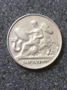 Greece - 2 Drachma 1911 George I - silver