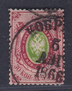 Russia 1858 - Michel 4x - inspected by Richter and Dr. Jem