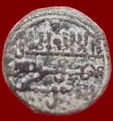 Spain – Ali Ibn Yusuf Quirate with Sir (1128-1139) – 10 mm/ 0.9 g