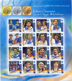 World - Collection of Olympic games stamps, Miniature sheets F.D.C.'s & Booklet in an album
