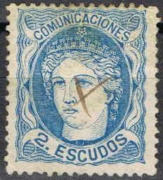 Spain 1870 - Provisional Government - Two escudos - Edifil 112a
