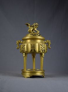 Gold-plated copper incense burner - China - mid 20th century