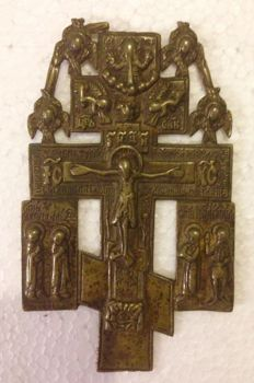 Russian crucifix 19th or 18th century