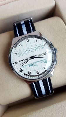 Soviet Raketa perpetual calendar - men's wristwatch 1980's in good condition
