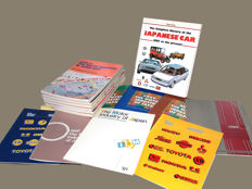 Japanese cars. Books and several guides to the japanese car industry, included a booklet about electric cars in Japan. In 1949 a number of  3.300 .