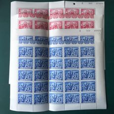 Belgium 1945 - For our ravaged ones sheet 1 and 2 with all varieties - OBP 687/698