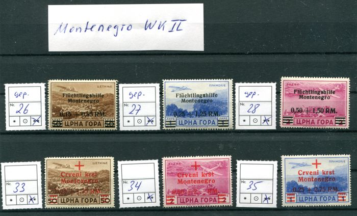 German Occupation issues Montenegro, Lorraine, Luxembourg and private edition for Nationale India
