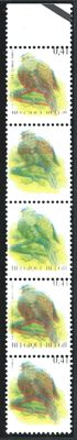 Belgium - Birds by Buzin - COB 3135 Cu in strips of 5 with printing omissions and blurred colours