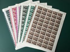 Belgium 1943/1945 - selection of varieties in complete sheets of 100 with gutter pair - OBP 631/635 and 716