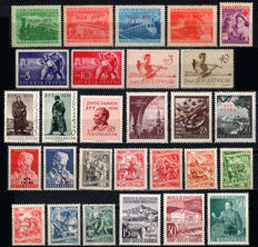 Trieste B 1950/1954 - Collection of stamps with 'VUJA-STT' overprint