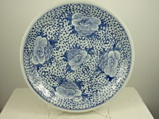 Large and Fine Blue and White Charger - China - 19th century