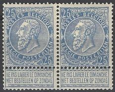 Belgium 1893 - 2 x OBP no. 60 King Leopold II type 'fine beard' 25 c blue in pair of which 1 (right) with variation 'no loop at the top number 5'