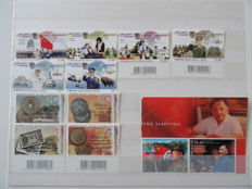 Hong Kong 21st century - Selection from a former dealer stock on stock pages