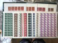 Belgium 1942/1943 - Sint Maarten III and IV in complete sheets - OBP 604/614