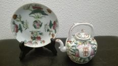 Teapot and a saucer -China - 19th century