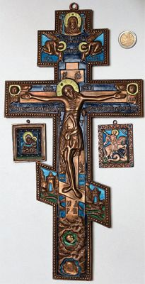Russian Orthodox travel icon  - bronze castings -   Cross crucifix - wall  ~ XX –XXI th century and 2 small icons
