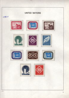 United Nations 1951/1994 - Collection in two Davo albums