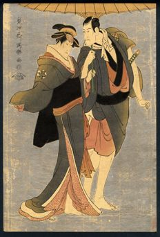 Houtsnede door Tōshūsai Sharaku (active 1794–1795) (herdruk) - Actors Ichikawa Komazô II as Kameya Chubei and Nakayama Tomisaburô as Umegawa - Japan - Begin 20e eeuw