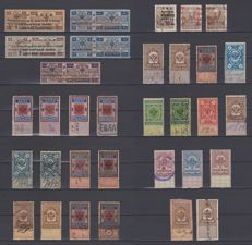 Russia 1890/1924 - Collection of non-postal issues as Foreign exchange, for use of judiciary and control stamps.