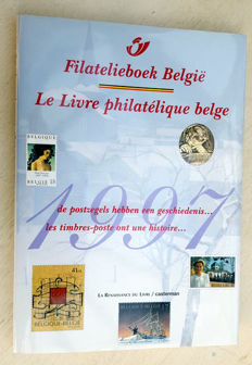 Belgium 1997 - First Philately book Belgium issued by De Post.