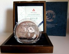 China - 50 Yuan 2009 'Panda' in original wooden box with COA - 5 oz silver