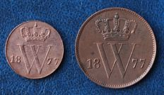 The Netherlands - 1/2 cent and 1 cent 1877 -UNC - Willem III (2 different)