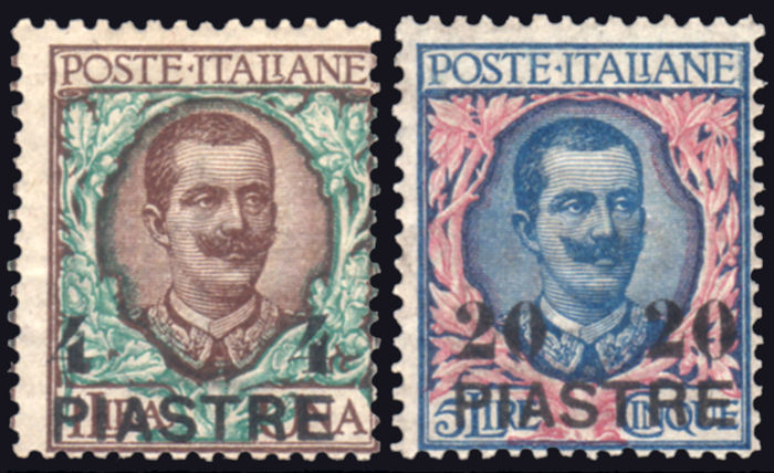Italy foreign Post Office 1908 - Constantinople 3rd local emission - Sass. NN 16-17