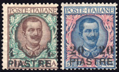 Italy 1908 – Constantinople 4 piastre and 20 piastre – Sass. No.  16/17