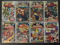Collection Of Ms. Marvel - Marvel Comics - x 9 SC Comics