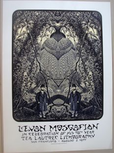 Tribute to Tea Lautrec Litho Most Psychedelic Printer in Rock by David Singer 1977