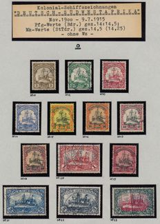 German South Africa - 1892–1915 - collection almost complete with precusors and Michel 11–23 and 24–32
