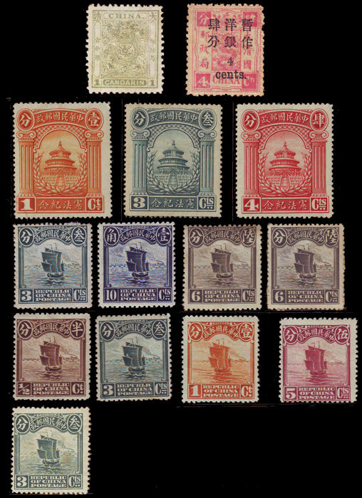 Imperial China & Early Republic 1888/1923 - Small selection - Chan 40, SG 40, Scott 31