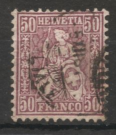 Switzerland 1881 - sitting Helvetia granite paper - Michel 43, SBK 51