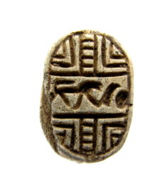 Ancient Egyptian steatite scarab beetle with Hieroglyphic Text - (Gift Bag Included) - 20 mm
