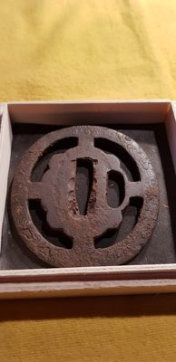 Tsuba 'KUNIHIRO'  to katana japanese officer WW2