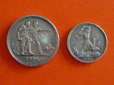 USSR – Lot of 2 silver coins, 1924 – 1 rouble and 1 poltinnik