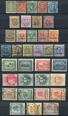 Eritrea 1893/1922  -  Selection of stamps with overprint between Sass. NN. 1 and 60