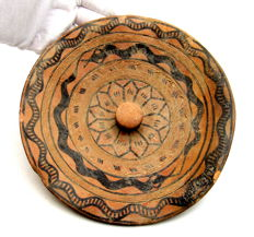 Indus Valley Painted Terracotta Plate / Bowl decorated with Snake Motif - 200x45mm