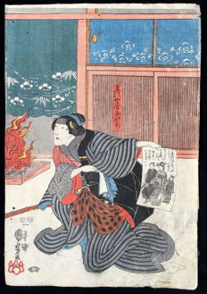 Original woodblock print by Utagawa Kuniyoshi (1797-1861) - Onnagata (kabuki actor specialized in female roles) as the Wife Orachi - Japan - ca. 1847-50