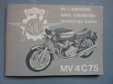 MV Agusta 4 C75 - Instruction Manual - 1971