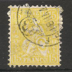 Switzerland 1881 - sitting Helvetia granite paper - Michel 39, SBK 47