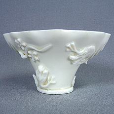 "Rare ""Libation cup"", ""Blanc de Chine"" porcelain - China - SHUNZHI or KANGXI Period, 17th century"