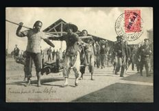 Rare 1912 Pictorial post card Republic of China - Hankow Poste Russe  - to Belgium via Siberia and State Railway