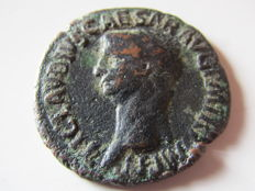 """Roman Empire - Claudius - Bronze As (10,36gr, 29mm) minted in Rome, between 41 and 42 AD""""""""""""""""""""MINERVA"""""""""""""""""""""""