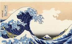Woodcut from Katsushika Hokusai (1760-1849) (copy) 'The Great Wave' from the series 'Thirty-six Views of Mount Fuji' - Japan - circa second half of the 20th century