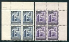San Marino 1934 - 'Palazzetto della Posta' 1932 series, L. 3.70 on the L.1.25 light blue and  L. 3.70 on the L. 2.75 violet - Sass.  N°  184/185