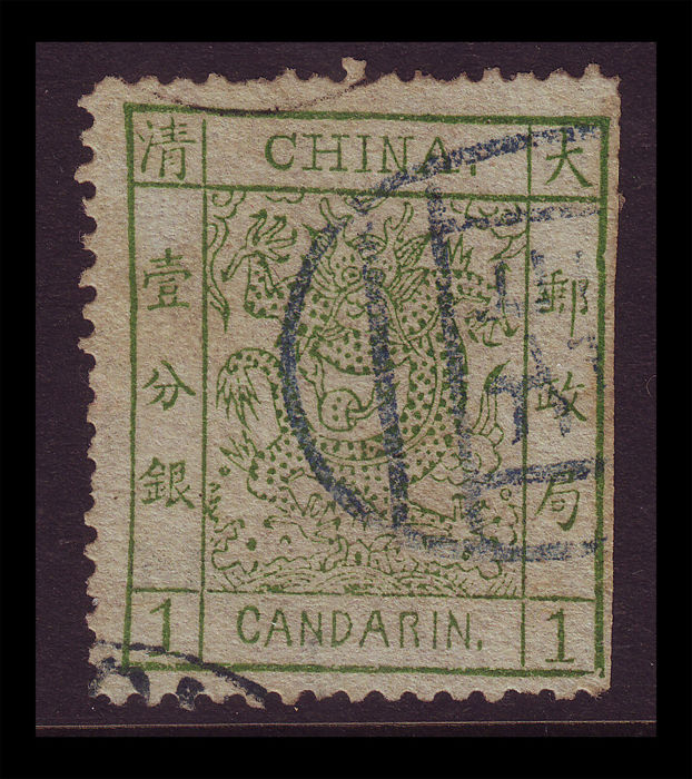 Imperial China 1878 - Large Dragon 1c - Michel 1, Chan 1