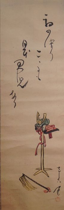 Scroll painting on paper of a Kabuto (samurai helmet) and a matching wooden storage box - Japan - around 1940
